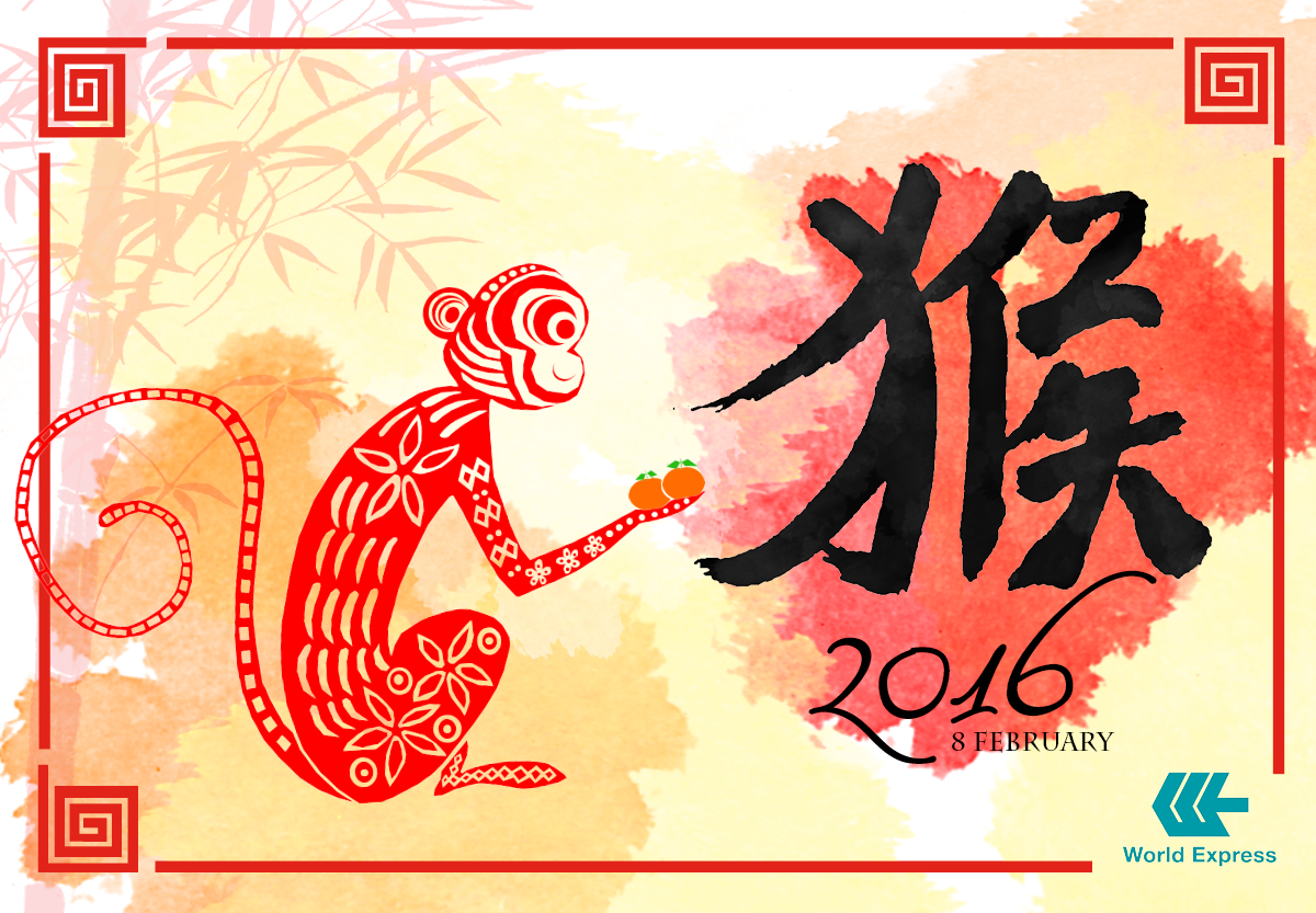 CNY 2016 MONKEY EDM HEADER